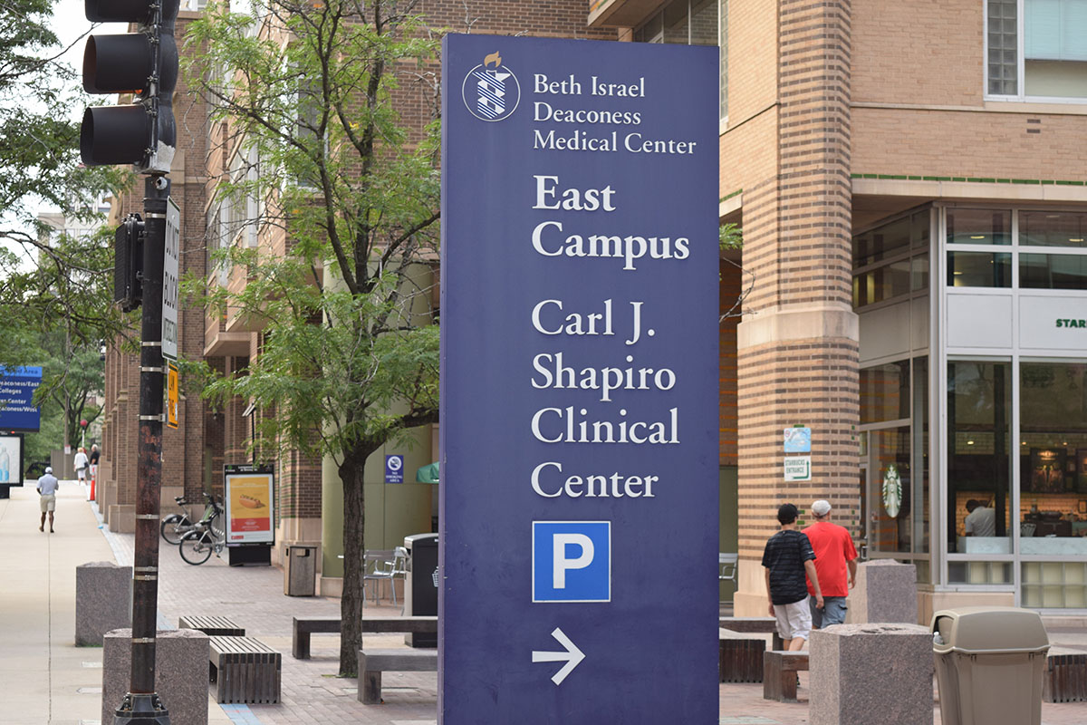 Beth Israel Researchers Are Getting Close To An Hiv Treatment