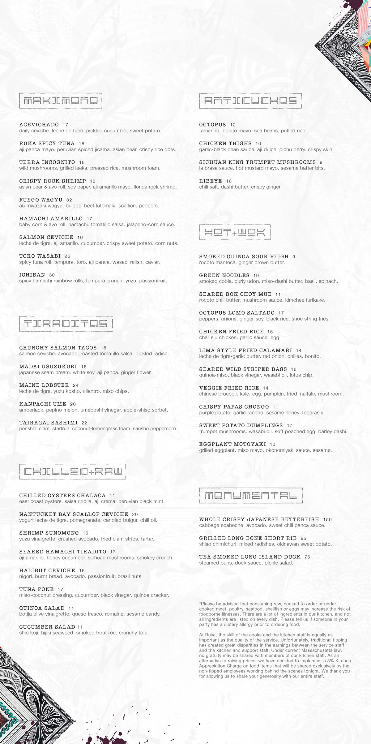 ruka boston menu
