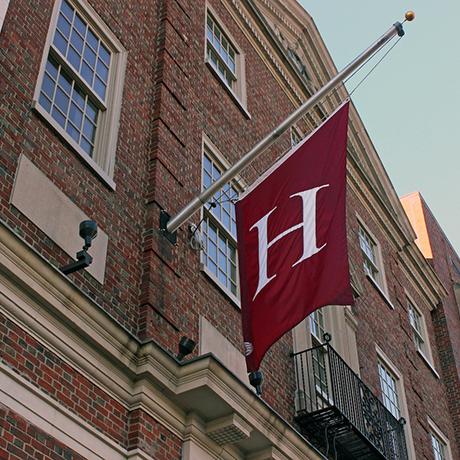 harvard university flag sq