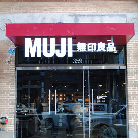 muji-newbury-SQ