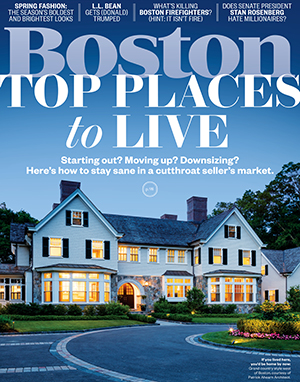 boston magazine march 2017 cover featured