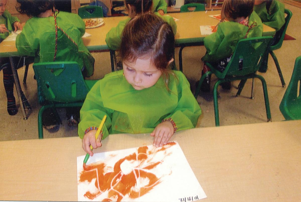 pine village preschool