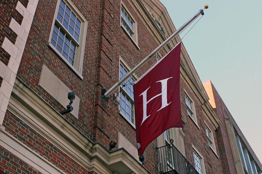 A Harvard College flag